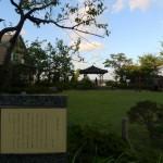 前に集中講義に行った山口大学は中原中也の故郷であったが、中也は、子ども時代、金沢にも住んでゐたのであった。